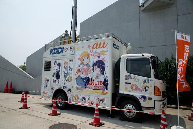 コミックマーケット84_1日目-0037