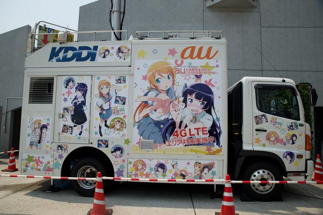 コミックマーケット84_1日目-0043