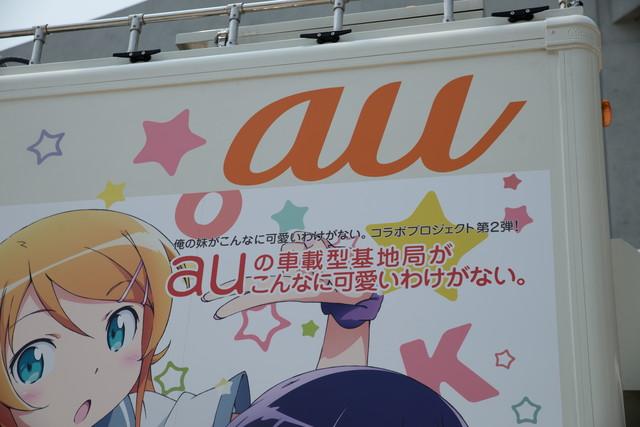 コミックマーケット84_1日目-0042