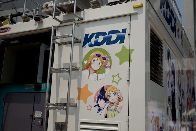 コミックマーケット84_1日目-0051