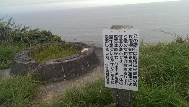 2014-09-150632daitoumisaki02daiza