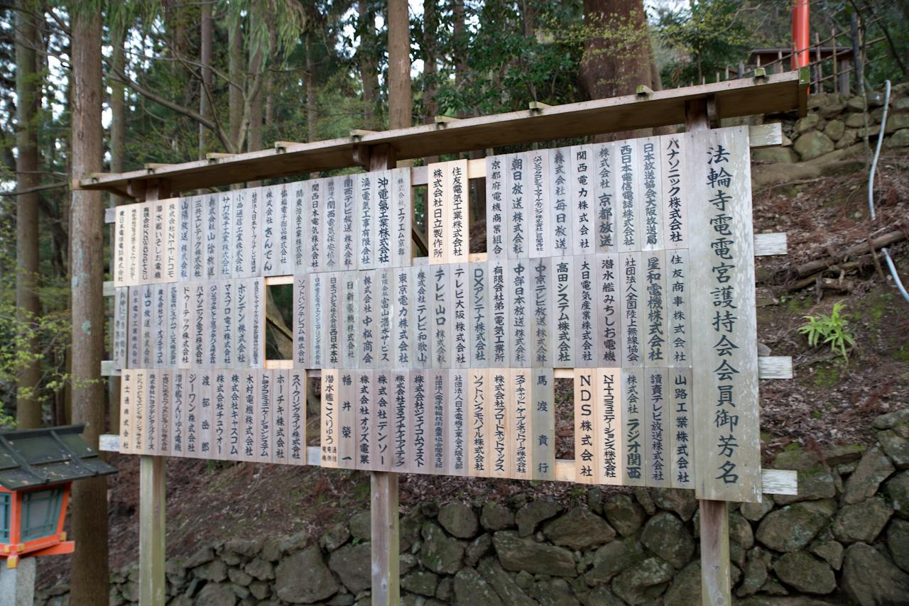 XM前の嵐山観光-0010