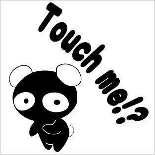 panda_touchme.jpg