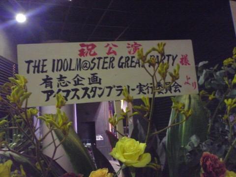 03_rally.JPG