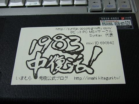 0601_04.jpg