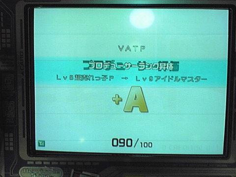 ST330183.JPG
