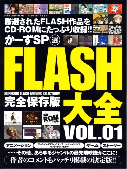 flashtaizen_cover.jpg