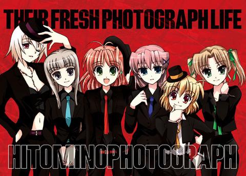 20090327_01gunp.jpg
