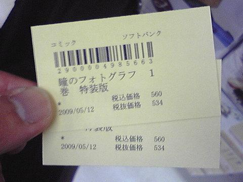 22090403_02_gunp.jpg