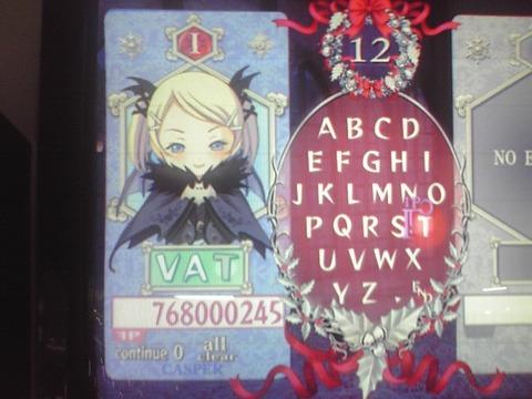 20090807_01.jpg