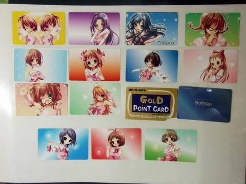 c76_imas_card.jpg