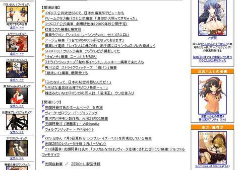 20090921_akibablog.JPG