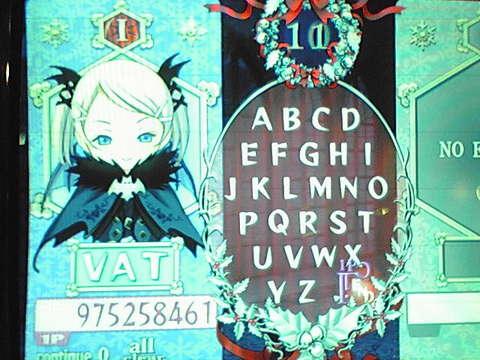 20091002_01_ds.JPG